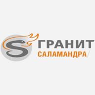 "ЗАО ""НПГ Гранит-Саламандра"""